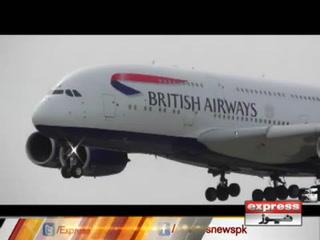 برٹش ائیر ویز کا پاکستان کے لیے پروازیں بحال کرنے کا اعلان