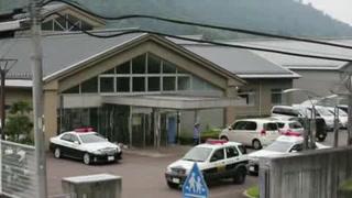 Autor de la matanza en Japón pretendía 'salvar' a víctimas