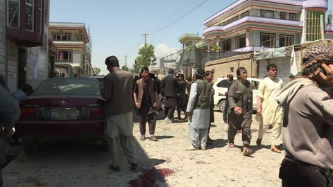 Casi 60 muertos en atentado del EI en Afganistán
