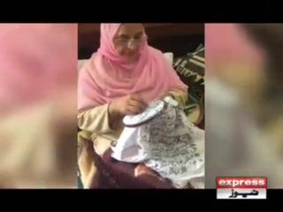 گجرات : بزرگ خاتون نے 31 سال میں سوئی دھاگہ سے قرآن پاک کا نسخہ مکمل کرلیا