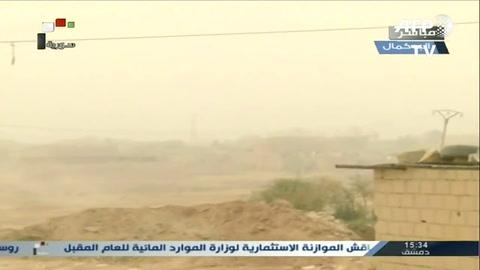 Régimen sirio expulsa de nuevo al EI de ciudad de Bukamal