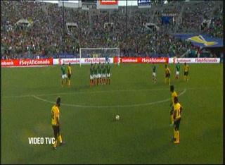 México 0 - 1 Jamaica (Copa Oro 2017)