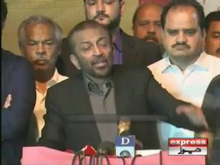 ایم کیو ایم کی رکن سندھ اسمبلی شازیہ فاروق کی خودکشی کی کوشش