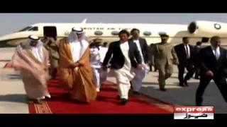 عظیم قیادت اہم مقاصد کے حصول کے لیے یوٹرن لیتی ہے، عمران خان