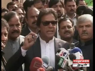 پارلیمنٹ کو عدلیہ کے خلاف استعمال کیا گیا تو سڑکوں پر نکلیں گے، عمران خان