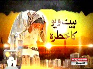 کراچی میں پارہ 42 ڈگری کو چھو گیا ۔۔۔ شہریوں کو لُو کے تھپیڑوں اور گرم و خشک موسم کا سامنا