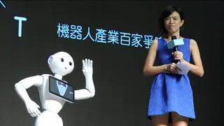 Expanden la venta del robot Pepper