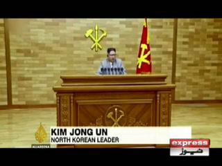 شمالی کوریا کا ایٹمی اور میزائلوں کے مزید تجربات نہ کرنے کا اعلان