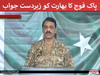 پلوامہ حملے بعد بھارت کے الزامات۔۔۔۔ پاک فوج کا بھارت کو زبردست جواب