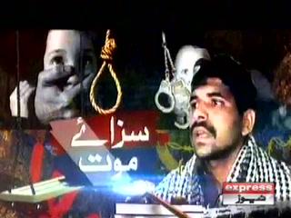 زینب کے قاتل عمران علی کو 4 بار سزائے موت کا حکم