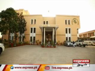 الیکشن کمیشن نے صدرمملکت کوالیکشن کی تاریخیں تجویزکردیں