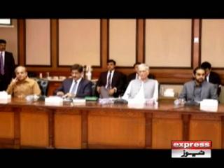 قومی اقتصادی کونسل کے اجلاس سے تین صوبوں کے وزرائے اعلیٰ کا واک آؤٹ