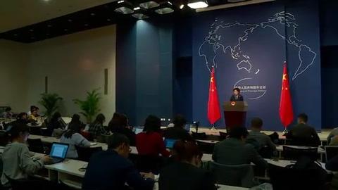 China amenaza a EEUU con aranceles