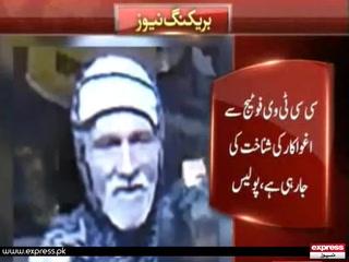 لاہور میں 3 سالہ بچی  کے اغوا کی سی سی ٹی وی فوٹیج منظر عام پر آگئی
