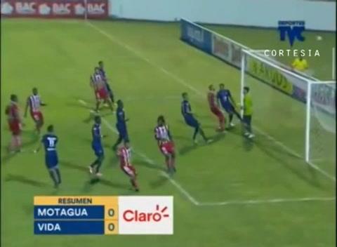 Motagua y Vida se reparten un punto en el Carlos Miranda