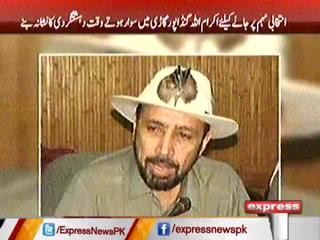 ڈی آئی خان: خودکش حملے میں پی ٹی آئی امیدوار اکرام اللہ گنڈاپور شہید