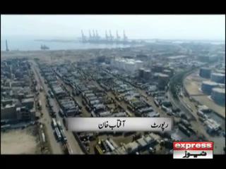 کراچی: آئل ٹینکر اونرز ایسوسی ایشن( شاہوانی)کی ہڑ تال کا دوسرا روز