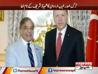 ترک صدر طیب اردوان کا شہباز شریف کے نام خظ