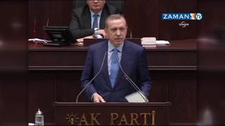Erdoğan'ın Kırmızı Kitap konusunda 1,5 yıldaki jet değişimi