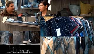 I Wear: Visita a Kiffen, para la moda masculina