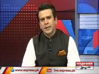 عمران خان وزیر اعظم بن گئے۔۔۔ اب آگے کیا ہوگا