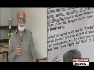 بلڈر مافیا نے ٹی وی اداکار خالد ظفر کو عمر بھر کی جمع پونجی سے محروم کردیا