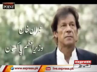 عمران خان آپ کو مبارک ہو