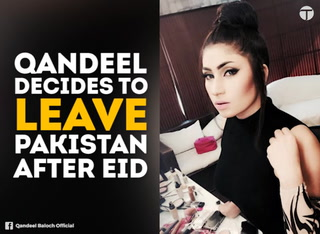 Bad celebrity interview videos of pakistani
