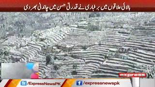 سوات کے بالائی علاقوں میں برفباری نے قدرتی حسن میں چاندنی بھر دی