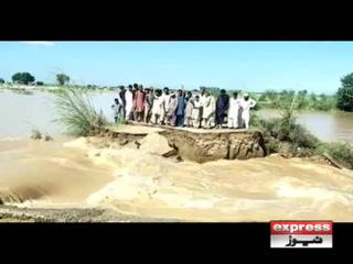 پاکستان میں بڑے پیمانے پر سیلاب کا خطرہ ٹل گیا