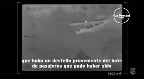 Video prueba que la DEA