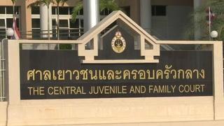 Japonés logra custodia de 13 niños en Tailandia