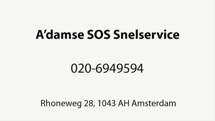A'damse SOS Snelservice - Video tour