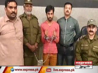 ایکسپریس نیوز کی خبر پر ایکشن ، لاہور میں تیزاب گردی کا ملزم گرفتار