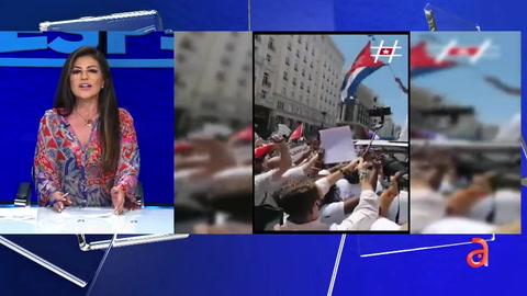 Una coalición de 21 países condena la represión en Cuba y envía una advertencia a la Habana