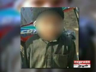 کچرے کے ڈھیر سے 5 سالہ بچے کی بوری بند لاش برآمد
