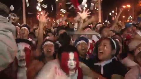 Perú es una fiesta