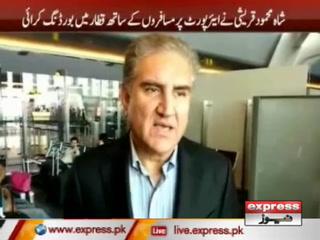 پاکستان کےجذبہ خیر سگالی پر بھارت کے پیچھے ہٹنے سے افسوس ہوا، شاہ محمود قریشی