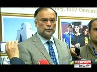 کوئی ملک پاکستان کو دہشتگردی کی بنا پر واچ لسٹ میں نہیں ڈال سکتا،احسن اقبال