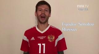 La bienvenida de los capitanes a las selecciones del Mundial Rusia 2018