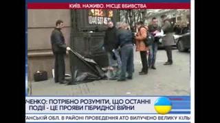Matan a tiros a ex diputado ruso en Ucrania