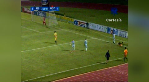 Gol de Darixon Vuelto al Motagua (Liga Nacional 2017)