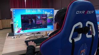 Jugador de videojuegos profesional, una carrera en ascenso en China