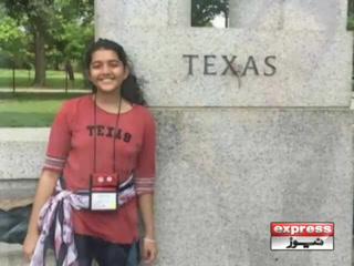 امریکی اسکول فائرنگ میں جاں بحق سبیکا شیخ کے خواب پورے نہ ہوسکے
