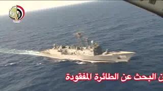Ejército egipto anuncia hallazgo de restos de avión