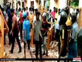 سری لنکا میں گرجا گھروں اور ہوٹل دھماکوں میں 207 افراد ہلاک، کرفیو نافذ