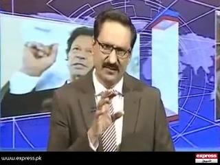 تبدیلی صرف یہ ہے کہ عمران خان سڑک سے وزیراعظم ہاؤس منتقل ہوگئے ہیں