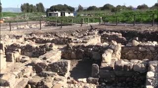 Arqueólogos mexicanos dirigen excavación en Israel