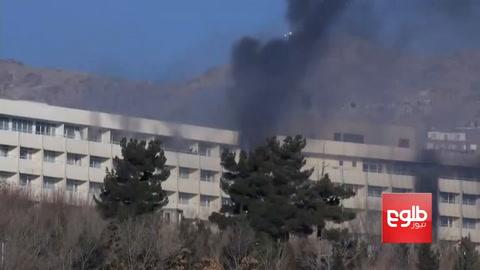 Al menos 18 muertos en ataque a hotel de Kabul
