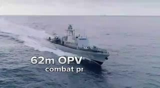 Israel dotará a Fuerza Naval de Honduras de equipo aéreo y artillería